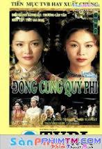 Đông Cung Quý Phi