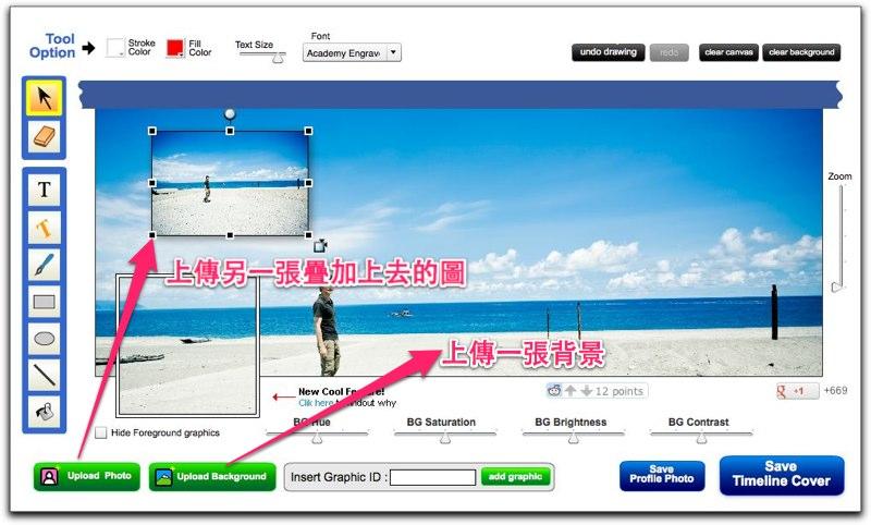 Google Chromemap009.jpg