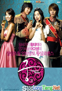 Hoàng Cung - Goong / Princess Hours