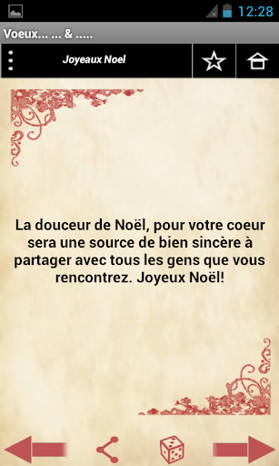 【免費通訊App】Voeux-APP點子