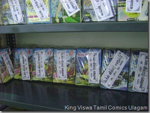 CBF Day 00 Photo 10 Stall No 372 Comics Packs Set in Racks