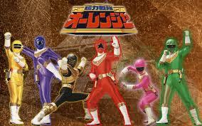 Siêu Nhân Chouriki Sentai Ohranger