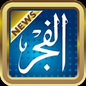 El Fagr News