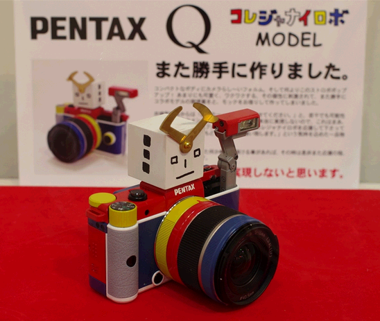 Pentax Q Korejanai-Robo Model