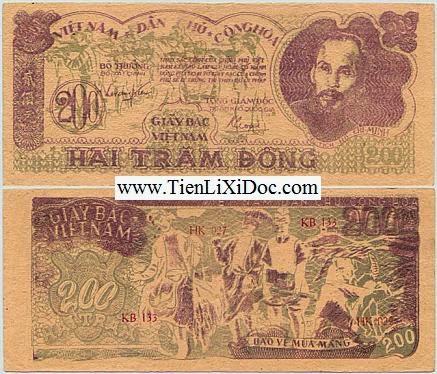 200 Đồng Cụ Hồ 1950
