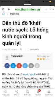 Đó là Hà Nội, và khi nào thì tới lượt mình?