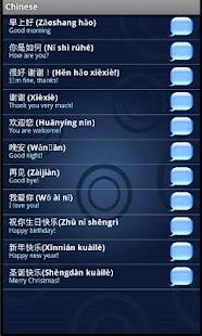 iSpeak 40 languages- screenshot thumbnail