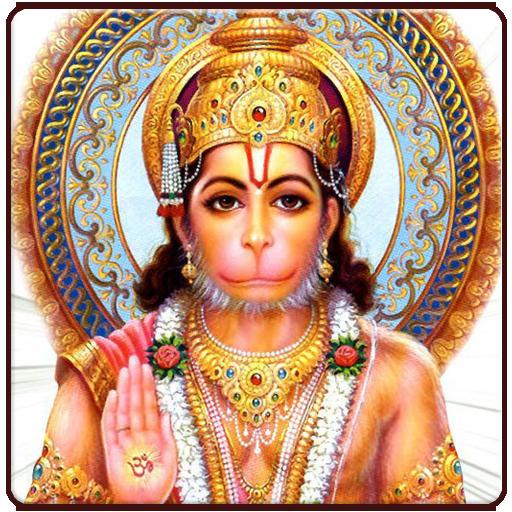 Hanuman Chalisha Non Stop 音樂 App LOGO-APP開箱王