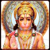 Hanuman Chalisha Non Stop