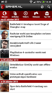 Gamer.nl - screenshot thumbnail
