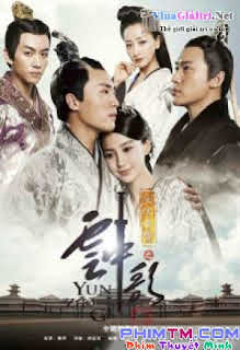 Vân Trung Ca 2015 - 云中歌,Love Yunge From the Desert