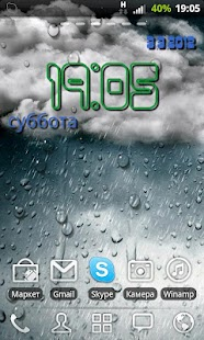 Droid Clock - clock widget
