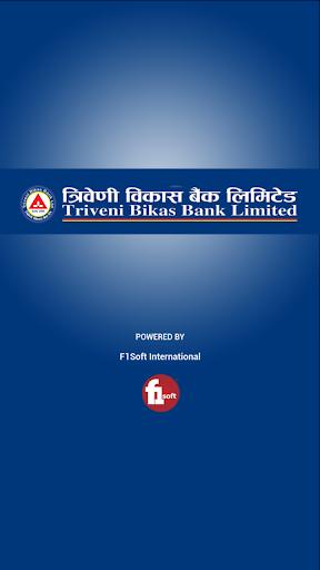 Triveni Mobile Banking