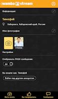 Screenshot of Wamba PhotoStream