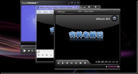 لن تحتاج الي برنامج مشغلات وسائط مع هدا الكودك العملاق WMZPure Codec Player Build 201