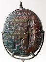 Medievais amuletos mágicos bizantinos e sua tradição