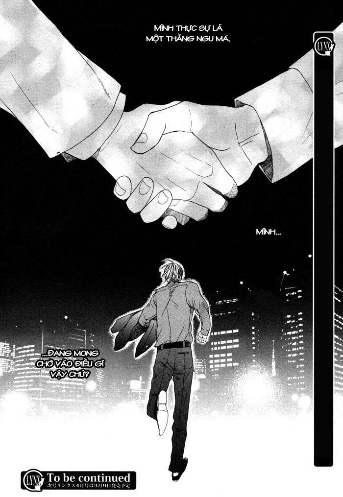 Houkago No Love Call Chap 001