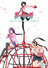 Owarimonogatari Second Season