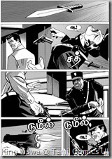 Lion Comics Issue No 223 Operation Sooraavali Dec 2013 Pg No 96