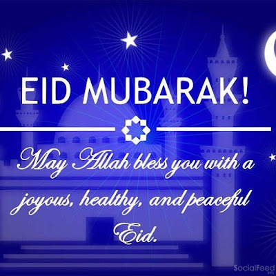 eidmubarak to everyone celebrating