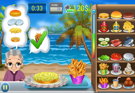 Burgers Mania- screenshot thumbnail