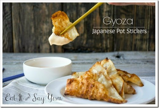 Gyoza-Japanese-Pot-Sticker-from-Eat-It-and-Say-Yum