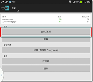 20140723 [BLOG] Multi Window Manager - 4 annotated