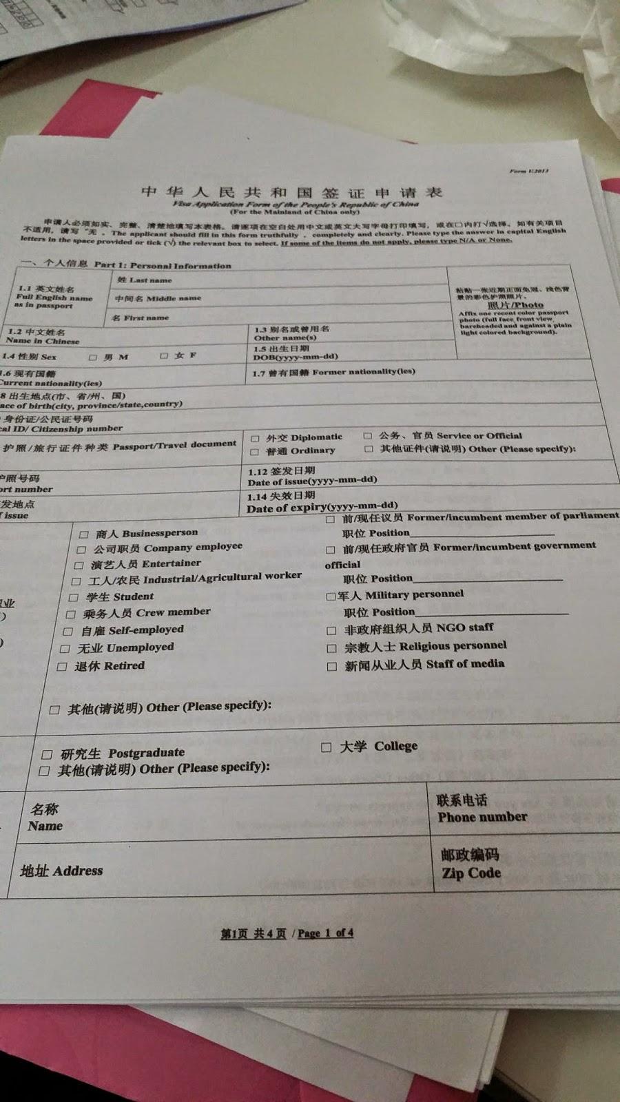 Contoh Gambar Visa China Rasmi V
