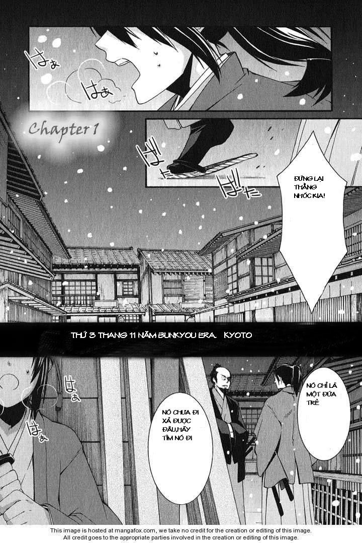 Hakuouki Chap 001