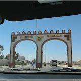 Stadttor El-Hamma