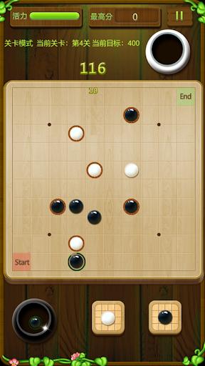 不安分的棋子|玩休閒App免費|玩APPs