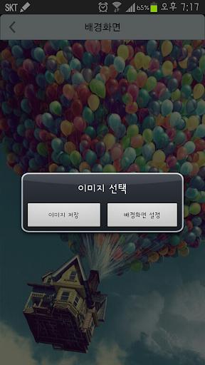玩媒體與影片App|BAP 플레이어[최신앨범음악무료/스타사진/배경화면]免費|APP試玩