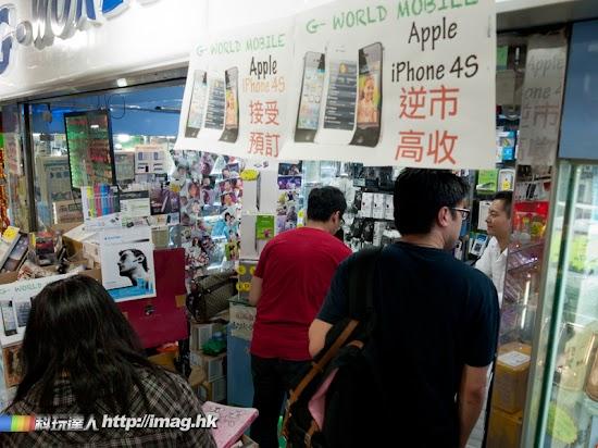 apple4s-20111015-5.jpg