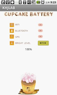 Cup Cakes  Battery Widget 6 - screenshot thumbnail