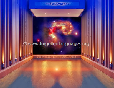 SPACESHIP-DSS-ROOM - © www.forgottenlanguages.org