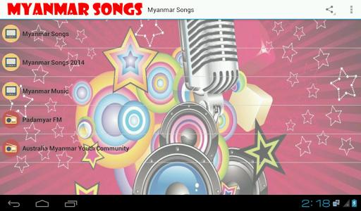 Myanmar Songs Radio