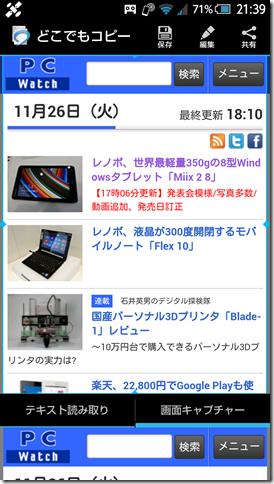 2013-11-26 21.39.34