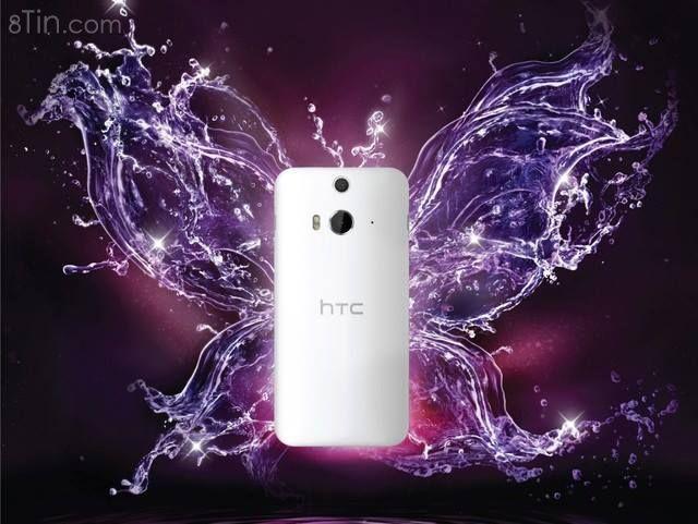 Hello! It's me. #HTCButterfly2  CPU Snapdragon 801, RAM 2GB  Khả