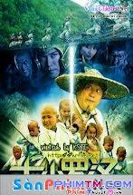Bảy Vị La Hán