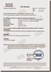 SGS Test Report - 球6p 無毒證明