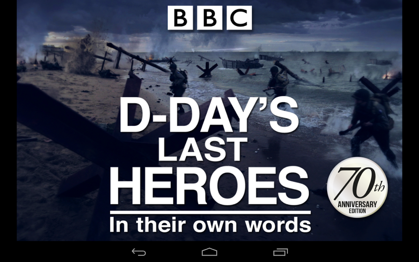 BBC D-Day's Last Heroes - screenshot