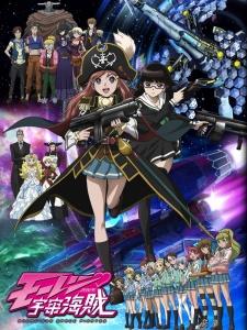 Mouretsu Pirates - Anime Bodacious Space Pirates VietSub