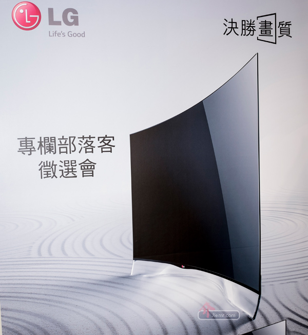 LG決勝畫質部落客專欄徵選會