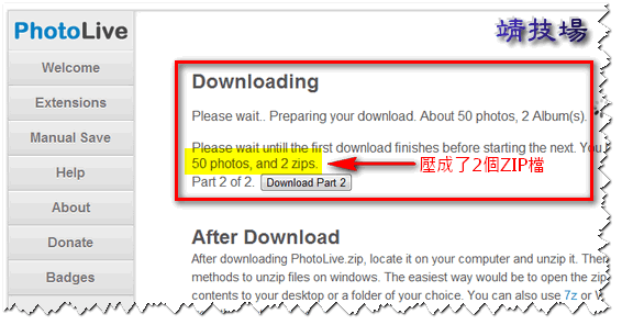 Chrome] PhotoLive § Facebook相簿下載的擴充套件- 靖.技場