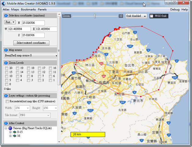 使用Mobile Atlas Creator (MOBAC 1 9 以上) 抓取Google Maps 離線地圖