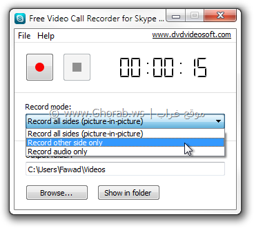 Skype Video Recorder_
