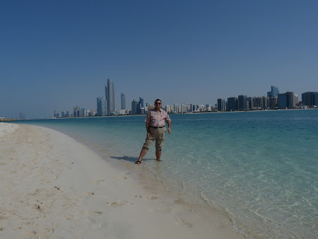 Litoral Emirate: Plaja Abu Dhabi