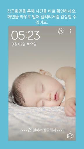 【免費社交App】헬로베이비 - 우리아가 사진 부모님에게 보낼 땐!-APP點子