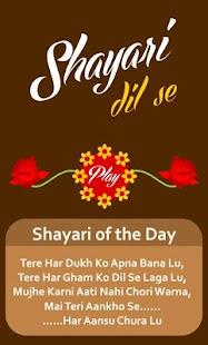 Shayari - Dil Se