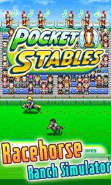 Pocket Stables Screenshot 24